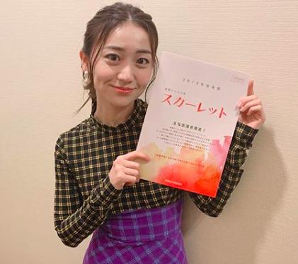 大島優子現在2019画像や2018!結婚発表&相手&干され留学